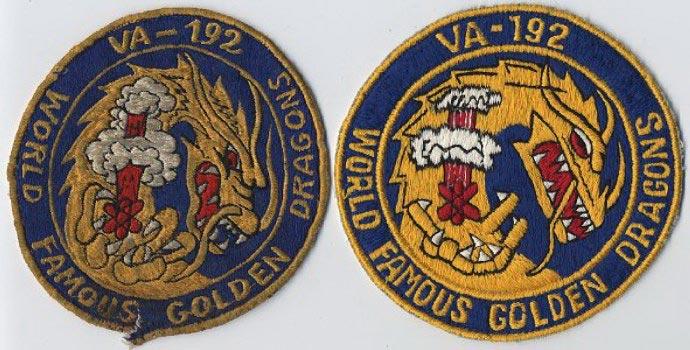 Golden dragons of attack squadron 192 golden dragon martial arts school los angeles ca